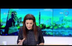 8  26/10/2020 الصبح - قراءة في أهم القضايا التي تناولتها صحافة اليوم