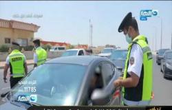 أخر النهار | تقرير عن جهود أجهزة وزارة الداخلية علي مستوي الجمهورية خلال اسبوع