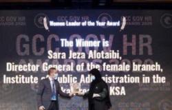"""مديرة معهد الإدارة النسائي بمكة لـ""""سبق"""": سعيدة بما تحقق تخليداً لدور المرأة السعودية دولياً"""