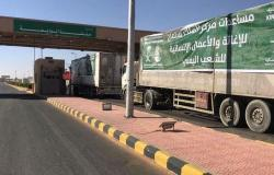 من المملكة لليمن.. عبور 21 شاحنة إغاثية منفذ الوديعة خلال أسبوع