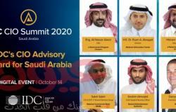 اجتماع القادة الأكثر تأثيراً في مجال تقنية المعلومات والاتصالات في المملكة العربية السعودية عبر الإنترنت في القمة الافتراضية للرؤساء التنفيذيين تقنية المعلومات التي تُقيمها شركة البيانات الدولية