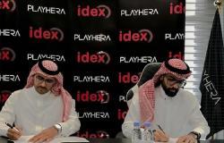 أيديكس تُوَقّع اتفاقية مع بلاي هيرا لتشغيل خدمات المحتوى والألعاب الرقمية