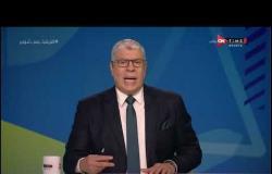ملعب ONTime - حلقة الإثنين 26/10/2020 مع أحمد شوبير - الحلقة الكاملة