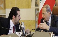 الحريري في طريقه إلى التكليف بتشكيل حكومة لبنانية جديدة