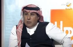 """بالفيديو.. """"العرفج"""": 70٪ من أطباء الأسنان في السعودية من جنسية عربية محددة.. فهل يشكِّلون """"لوبي""""؟"""
