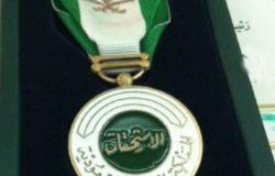 بالأسماء.. منح ميدالية الاستحقاق من الدرجة الثانية لـ6 مواطنين