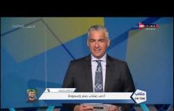 ملعب ONTime - حلقة الثلاثاء 27/10/2020 مع سيف زاهر - الحلقة الكاملة