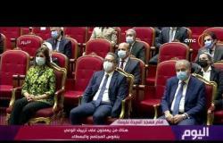 اليوم - إمام مسجد السيدة نفيسة: مصر تواجه حملة شرسة لتزييف الوعي وقلب المصطلحات