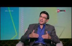 طارق الأدور: عودة الدوري  من ضمن أسباب تفوق الأندية المصرية في البطولات الأفريقية - Be ONTime