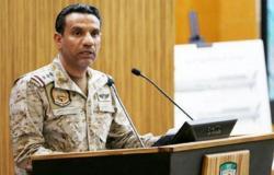 """""""تحالف دعم الشرعية في اليمن"""": تدمير 6 طائرات حوثية مفخخة موجهة باتجاه السعودية"""