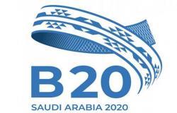 مجموعة الأعمال السعودية تقدم 25 توصية لإنعاش الاقتصاد العالمي