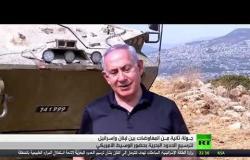 لبنان وإسرائيل.. اجتماع ثان لترسيم الحدود