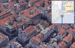 فتح التحقيقات في هجوم نيس و المجلس الفرنسي الإسلامي يدين ذلك