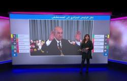 نقل الرئيس الجزائري عبد المجيد تبون للمستشفى العسكري بعد إصابته بفيروس كورونا