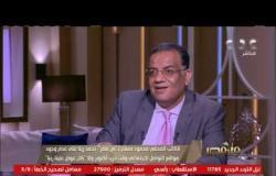 من مصر   رأي الكاتب الصحفي محمود مسلم في المرحلة الأولى من انتخابات مجلس النواب