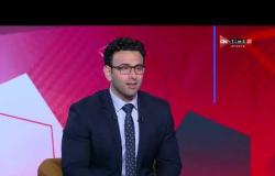 جمهور التالتة - حلقة الأربعاء 28/10/2020 مع الإعلامى إبراهيم فايق - الحلقة الكاملة