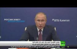بوتين: لا نخطط لفرض إغلاق عام بسبب كورونا