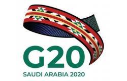 مجموعة العشرين تشجّع الاقتصاد الدائري للكربون