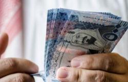 قصور في متابعة بنوك بجازان يتسبب في عدم تحصيل 30 مليون ريال للخزانة