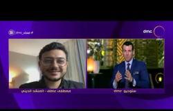 """مساء dmc - المنشد الديني مصطفى عاطف يقدم """"طيب قوي"""" في ذكرى المولد النبوي"""