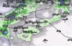 """""""الحربي"""": حالة من عدم الاستقرار الجوي تؤثر في أجواء السعودية"""