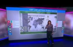 فئة نقدية سعودية جديدة تثير غضب وتنديد الهند