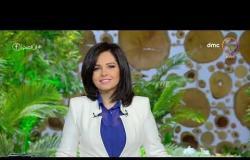 8 الصبح - حالة الطقس ودرجات الحرارة بتاريخ اليوم 31/10/2020