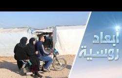 عودة اللاجئين السوريين بين الأمل والواقع
