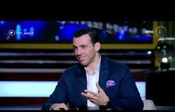 مساء dmc - الفنان عمرو عبد الجليل في ضيافة مساء dmc