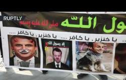 مظاهرات ضد تصريحات ماكرون أمام السفارة الفرنسية في تل أبيب