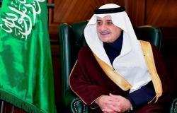 """شيوخ وأهالي منطقة تبوك يهنئون """"للأمير فهد بن سلطان"""" التمديد له 4 سنوات أميرًا للمنطقة"""