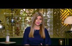 مساء dmc - مع إيمان الحصري   السبت 31/10/2020   الحلقة الكاملة