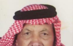 """""""العُمري"""" ثمانيني خرج منذ 3 أيام في جدة وانقطع الاتصال به"""