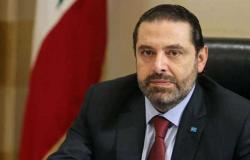 رئيس الحكومة اللبنانية يدين الاعتداء الفاشل والجبان الذي وقع في جدة