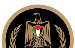 الرئاسة الفلسطينية تدين العمل الجبان ضد سفارة السعودية في هولندا