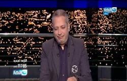 آخر النهار | شبكة تليفزيون النهار تشارك فى مهرجان الفضائيات العربية فى دورته ال 11