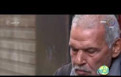"""8 الصبح - """" عم حسن """" عاشق التليفونات القديمة يحلم بعمل متحف لأشهر الهواتف في تاريخ مصر"""