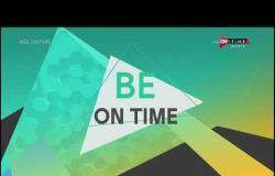 BE ONTime - أهم العناوين الإخبارية الرياضية المحلية والعالمية بتاريخ 23/11/2020