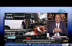 أخر النهار | محمد الباز يستعرض افتتاح الرئيس السيسي لمعرض مؤتمرات النقل الذكي للشرق الأوسط وأفريقيا