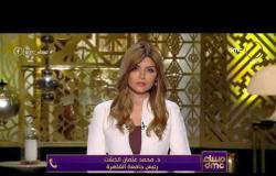 مساء dmc - رئيس جامعة القاهرة: إعفاء أبناء شهداء الأطباء والتمريض من المصروفات