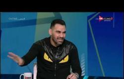 """ملعب ONTime - اللقاء الخاص مع """"أحمد عيد عبد الملك"""" بضيافة(سيف زاهر) بتاريخ 23/11/2020"""