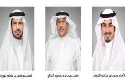 مجلس الغرف.. اللجنة العقارية تنتخب المرشد رئيسًا والصالح وحريري نائبيْن