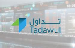 السوق المالية السعودية تعلن عن تغيرات في أدوات الدين الحكومية