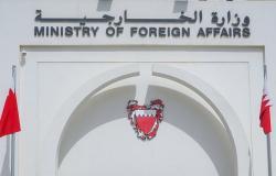 البحرين تدين الاعتداء الإرهابي الذي استهدف محطة توزيع المنتجات البترولية في جدة