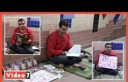 الكاتب المتجول.. رمضان يبيع كتابه على رصيف المترو