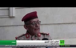 الحوثيون يعلنون عن قصف أرامكو بالسعودية