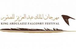 """مهرجان الملك عبدالعزيز للصقور يعزز دور السعودية في التوازن البيئي عبر """"برنامج هدد"""""""