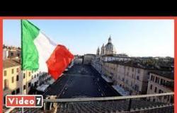 القصة الكاملة لاختفاء 7 مصريين بإيطاليا