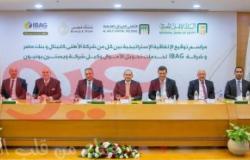 بنك مصر و الأهلي كابيتال يستحوذا على ٤٠% من أسهم شركة إنترناشيونال بيزنيس وكيل