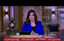 من مصر | حلقة خاص عن جولة الإعادة بالبرلمان - ولقاء خاص مع الفنان صبري فواز (كاملة)